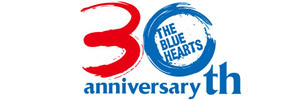 THE BLUE HEARTS 30周年 特設サイト