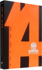 "SHINHWA 14th ANNIVERSARY SPECIAL DVD ""THE RETURN"""