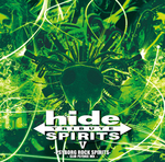 hide TRIBUTE Ⅴ -PSYBORG ROCK SPIRITS- ~CLUB PSYENCE MIX~