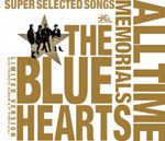 ALL TIME MEMORIALS ~SUPER SELECTED SONGS~ 完全限定生産盤