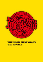THE SHOW MUST GO ON ~Live In Osaka~ 完全生産限定盤
