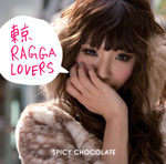 東京RAGGA LOVERS / V.A.