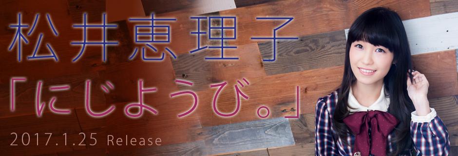 松井恵理子の画像 p1_13