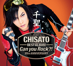千聖~CHISATO~ 20th ANNIVERSARY BEST ALBUM「Can you Rock?!」 初回限定盤